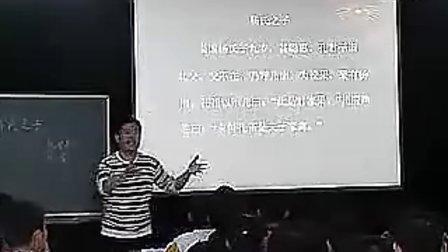 小学语文五年级下册优质课展示杨氏之子王桂林评课赵书侠