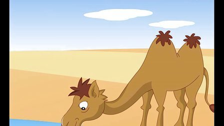 寓言故事大全 寓言故事的成语 老骆驼和小骆驼