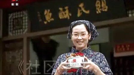 铜仁小吃 铜仁美食 铜仁特产 铜仁酒店 铜仁面馆 美食文化视频