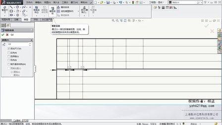 《SolidWorks 2014 实用教程》8.工程图图纸格式模板的建立(上)