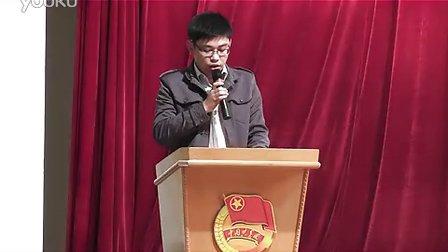西丽在职电大培训 深圳成人教育大专班<青年学院>