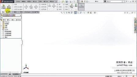 《SolidWorks 2014 实用教程》8.工程图图纸格式模板的建立(下)