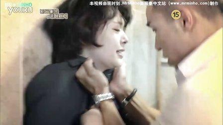 [珉时刻MrMinho]SBS《致美丽的你》预告2
