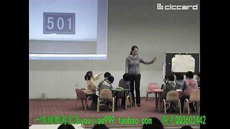 大班数学《门牌号码》幼儿园公开课 幼儿园优质课 示范课