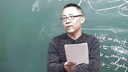 第3讲+翻译基础——词汇搭配---1【www.ksmfw.com考试满分网】