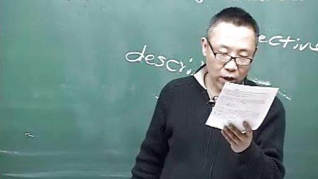 第9讲+翻译技巧应用之阅读题型分类击破---2【www.ksmfw.com考试满分网】