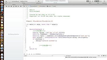 无限互联iOS开发视频教程:8.3 归档的概念和用法-陈为