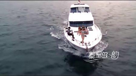 《秦皇岛之韵》旅游宣传片