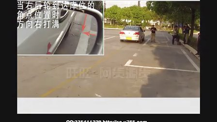 2014学车倒桩技巧侧方停车教程驾照科目二倒车入库海淀区的驾