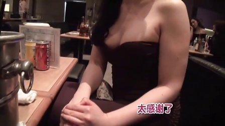 """妖艳 潜入日本""""美人""""夜店 12"""