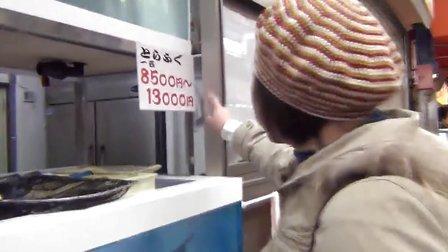 赌上性命的生鱼料理 45