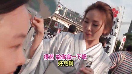 日本人为什么穿浴衣 25