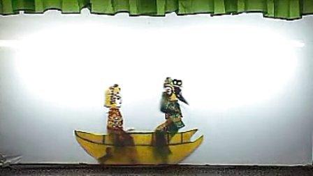 天门市大型传统皮影戏---【蝴蝶杯】703渔船赠杯定情
