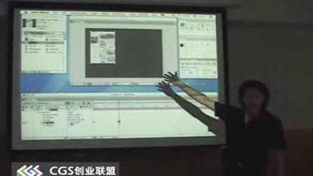 李涛AE教程03_概述和图层的基本操作_3