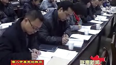 2月17日陇南新闻——陇南网