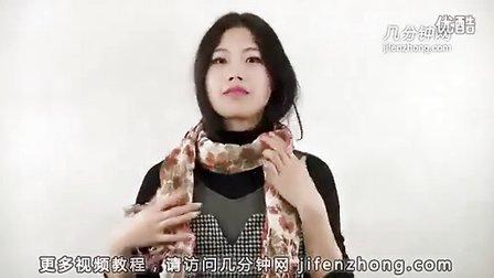 围巾系法之双层十字结系法