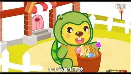 儿童歌曲视频大全100首 儿歌视频大全连续播放《小乌龟》