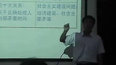 5《毛泽东思想》广东省新课程高中历史优质课评比