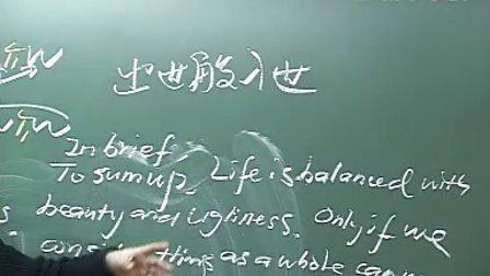 第7讲+翻译技巧应用之精彩搭配及范文欣赏--1【www.ksmfw.com考试满分网】