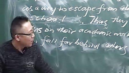 第4讲+翻译句法与一类文构思---2【www.ksmfw.com考试满分网】