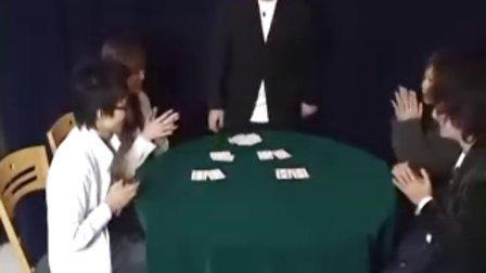 迪龙魔术刘谦近近景近景完整版教学(无密码)