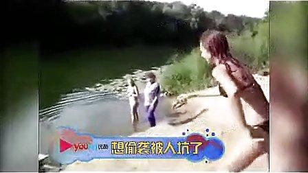 最新搞笑视频集锦 开心一笑 轻松一刻 爆笑短片合集_标清_标清