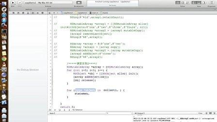 无限互联iOS开发视频教程:8.1 复制对象的概念和用法-陈为