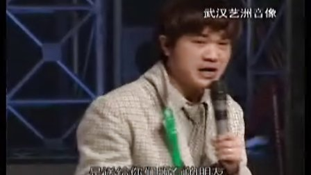 夜总会之武汉演舞台激情盛典夜(下)