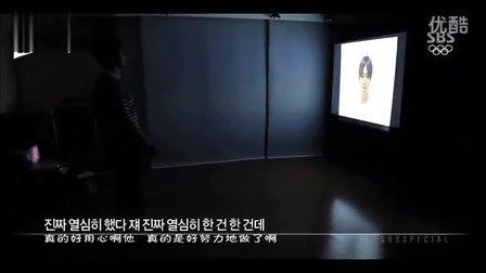 【OC】140216.SBS.下定决心的一万小时.东方神起 允浩 [中字]