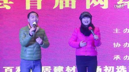 歌曲《中国之最》-合阳网络春晚节目展播