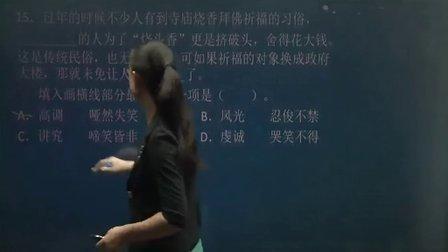 吉林辽宁黑龙江内蒙古公考公务员考试事业单位考试公共基础知识行测申论