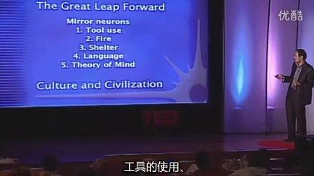 TED,一探神經元 何以築文明,2009