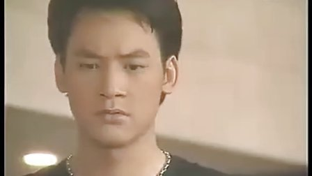 泰剧《伤痕我心》泰语中字15