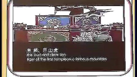 民族民间歌舞瑰丽多彩西南师大版新课程初中音乐广东省名师课堂课例示范视频专辑