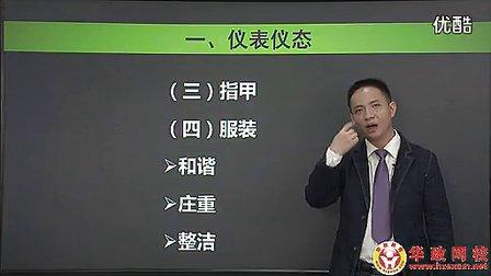 2013青海公务员面试公告 面试时间 面试辅导培训班 青海华政教育