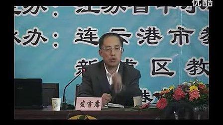 主題研討-江蘇省中小學綜合實踐活動課程多樣化課型結構及指導專題研討會主題研討會