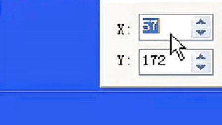 红枫老师幻影粒子风吹走字效果制作方法