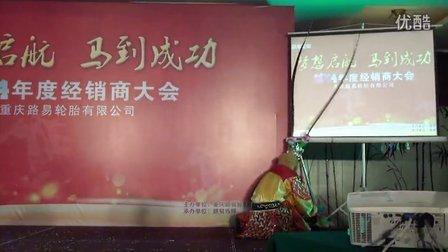 重庆美猴王模仿秀  南猴王 西游记 六小龄童 魔术 达人秀 梦想秀
