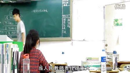 学生改编《开学去哪儿》献歌教师