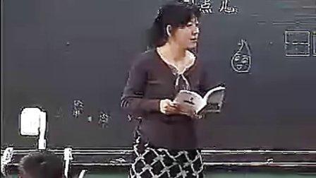 老师必看雨点一年级小学语文优质课公开课观摩课示范课