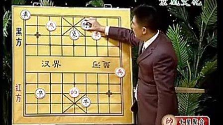 象棋残局破解-四大名局之一__七星聚会-百度-象棋残局吧