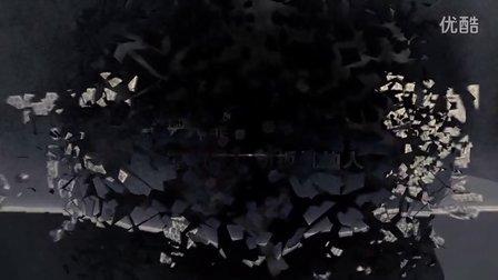 思翼模联2014年度会议宣传视频