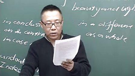 第6讲+翻译章法与阅读理解---2【www.ksmfw.com考试满分网】
