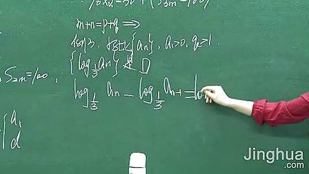 公开课 文科数学 第一讲 高三选择填空题方法大总结1