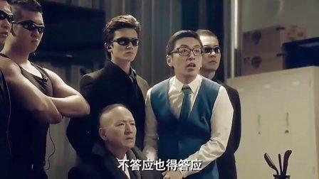 把乐带回家之2014﹣﹣羅志祥,蔡依林,郭采潔,快樂等