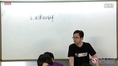 学而思 40课时学完高中语文诗歌鉴赏意象意境题艺术手法题与炼字题下 01.mp4