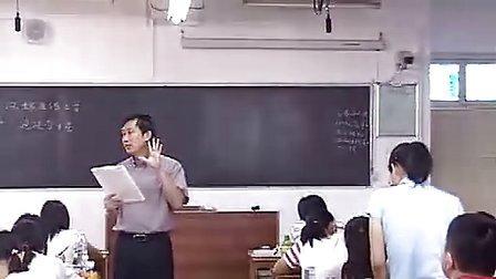 汉魏晋诗三首 1高一语文高二语文高三语文高中语文优示范课教学视频