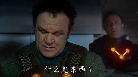 《银河护卫队》中文预告首发 外星奇葩组队喜感十足