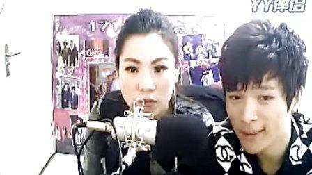 残疾歌手王亮和他的漂亮老婆YY:4603直播