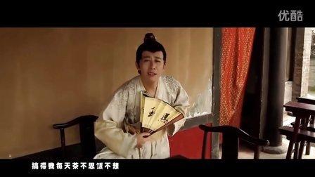 龚玥菲-寻找西門庆MV 官方超清完整版(电影《新金瓶梅》主题曲)
